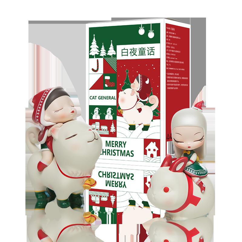 白夜童話創意圣誕公仔禮物盲盒裝飾送女生新年可愛辦公桌面小擺件