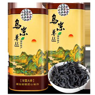 凤凰单枞茶叶浓香型甘露大师