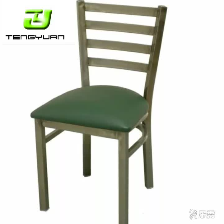 2017 cheap wholesale restaurant used dining metal chair for Cheap restaurant chairs for sale