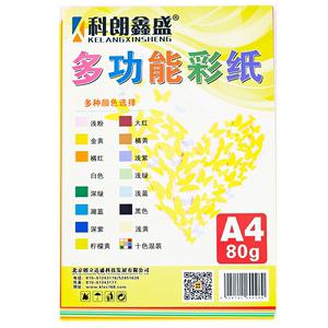 彩纸a4 80g办公批发装订荧光复印纸