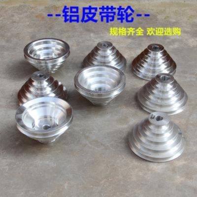 Станок для шкива колес с поддоном для поддонов алюминий 5 шкивов конуса