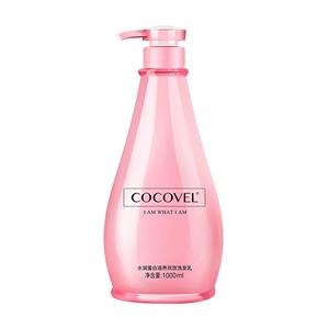 【天猫超市】滋养香水洗发水1000ml