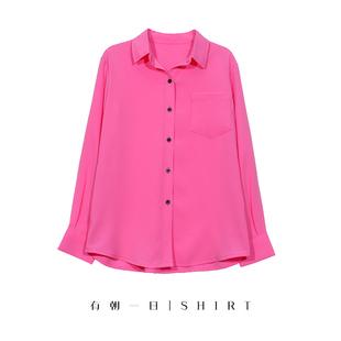 李圣经明星枚红色长袖甜美气质衬衫