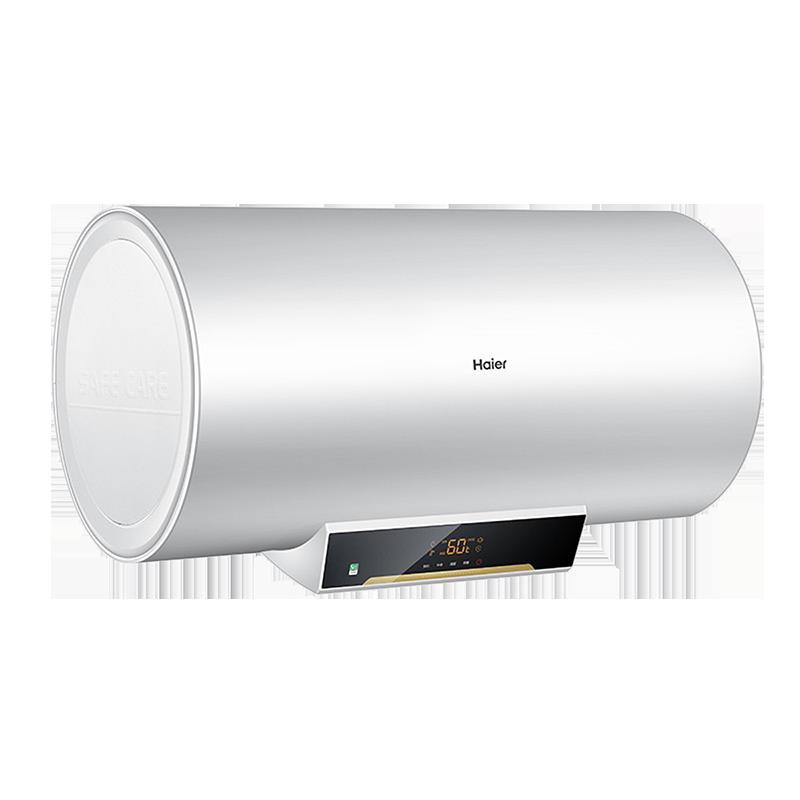 Haier/海尔 ES60H-J1(E)电热水器恒温式储水60升家用卫生间洗澡机