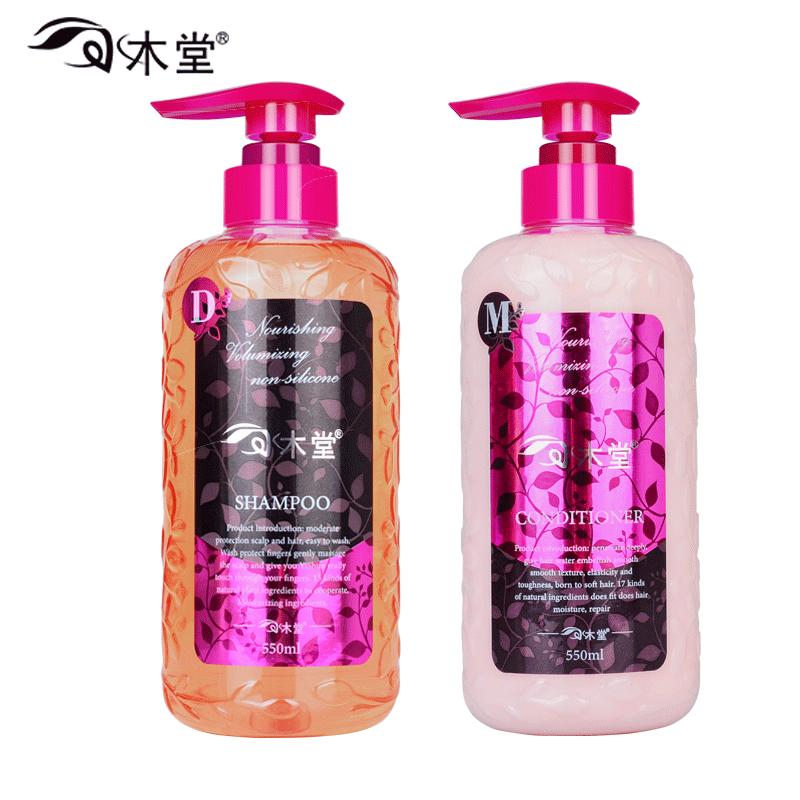 水木堂香水型去屑止痒洗发水护发素套装洗护正品滋润修护长久留香