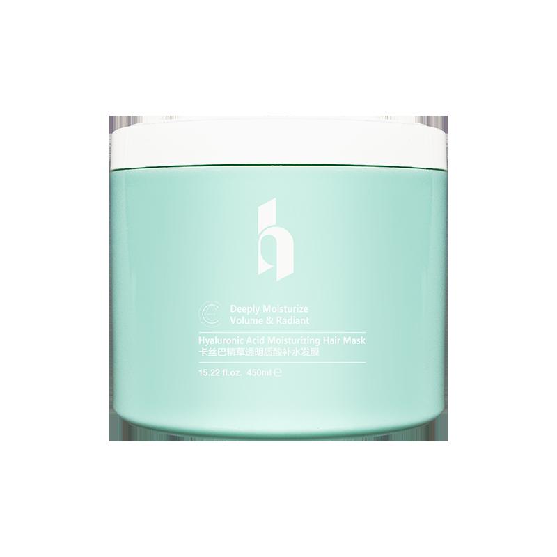 卡丝巴氨基酸发膜正品修复干枯改善毛躁保湿滋养受损专用护理发膜