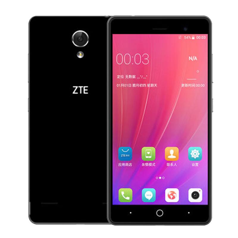 送耳机 ZTE/中兴 BA603 移动联通电信4G 老人模式指纹识别学生智能手机/中兴 BA603 全网通