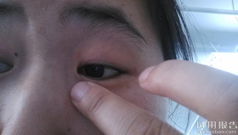 佰草集新玉润保湿眼部啫喱眼霜