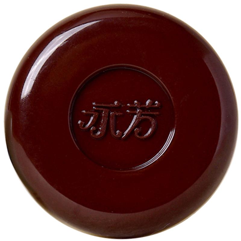 永芳F真珠膏F珍珠膏10g
