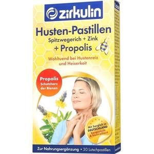 德国zirkulin哲库林进口润喉糖含片