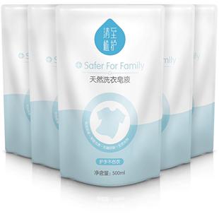 植护促销组合装香味整箱批洗洗衣液