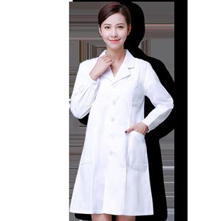 南丁格爾長袖男女白大褂醫生服夏裝短袖護士服實驗服藥店工作服