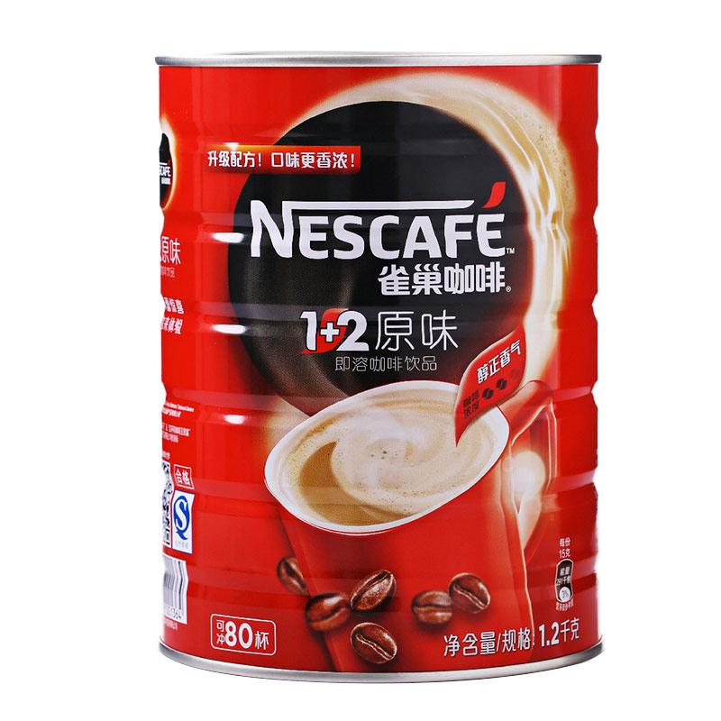 雀巢咖啡粉原味1+2三合一即溶速溶咖啡饮品1200g罐装桶装咖啡正品