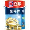 立邦屋得保耐候乳胶漆抗碱墙涂料用后评测
