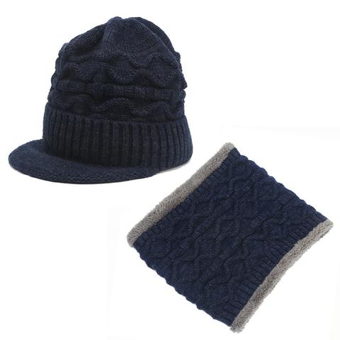 帽子男秋冬两件套加厚加绒时尚百搭护耳护脖户外滑雪针织毛线帽