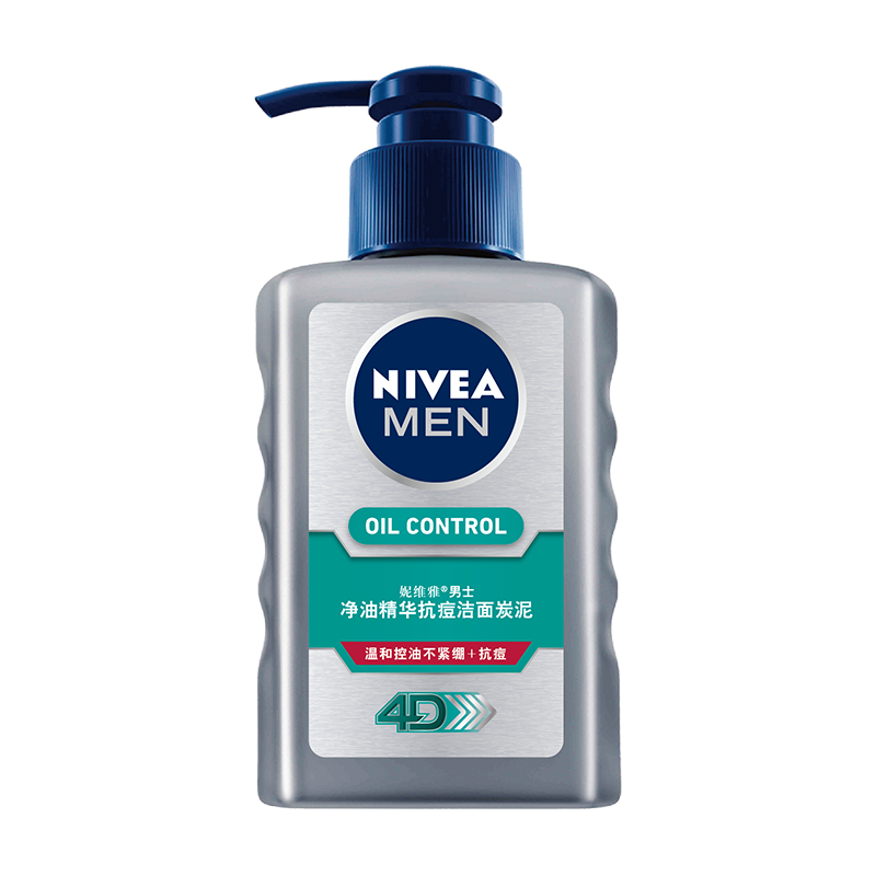 妮維雅男士控油抗痘潔面150g深層清潔毛孔補水保濕祛痘黑頭洗面奶