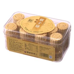 禮記 棋子餅杏仁餅 澳門禮記餅家 澳門特產手信美食零食小吃320g