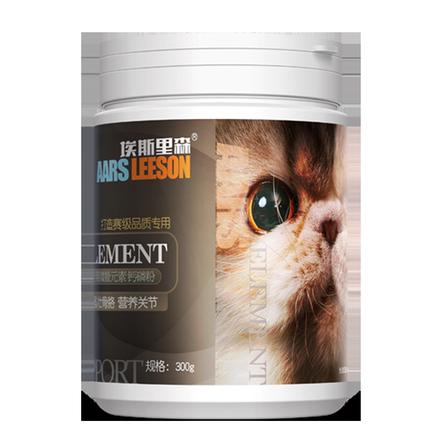 埃斯里森钙磷粉猫保健品加菲宠物可在爱乐优品网领取40元天猫优惠券