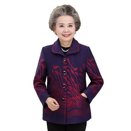 妈妈装春秋外套时尚气质奶奶上衣
