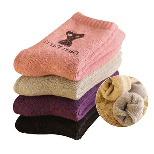 【4双装】加厚加绒秋冬款兔羊毛袜子