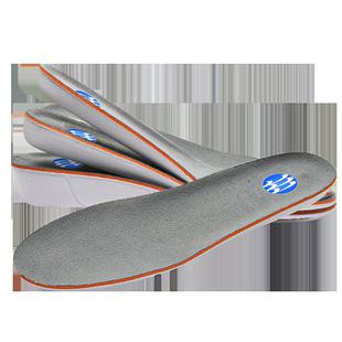 利增正品加厚马丁靴隐型内增高鞋垫