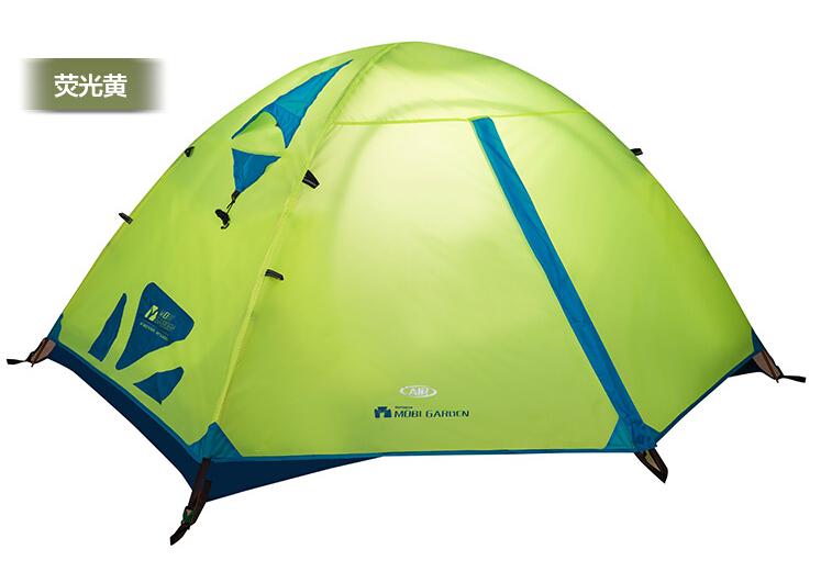 牧高笛 冷山2air升级版双人双层铝杆户外登山野营露营牧高迪帐篷