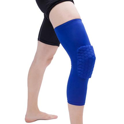 蜂窝防撞篮球运动足球护具加长护膝