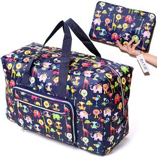 可折叠手提行李袋女大容量待产包