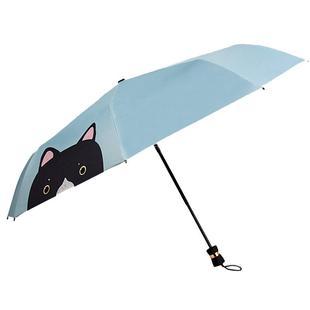创意五折遮阳伞防紫外线防晒