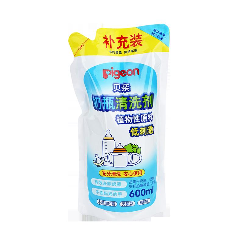 Pigeon/贝亲奶瓶清洗剂补充装600ml MA28无磷无刺激