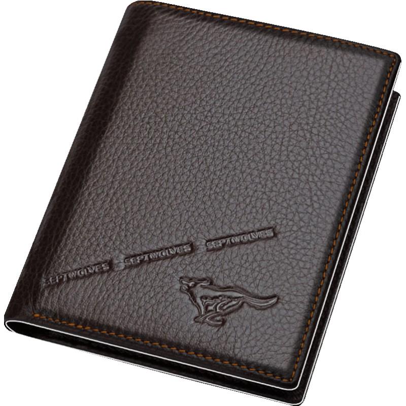 七匹狼钱包带拉链男士真皮短款牛皮超薄竖款皮夹大容量青年小钱夹