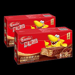 【猫超】雀巢脆脆鲨巧克力威化饼32条2盒