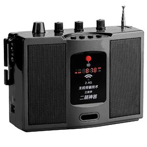 圣韵二胡v306无线扩音器2.4 g话筒
