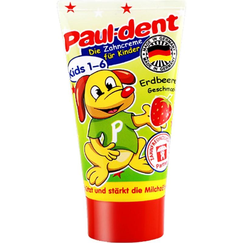 德国paul-dent宝儿德1-3-6岁牙膏质量如何?
