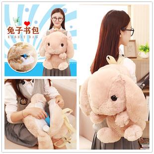 卡通兒童賣萌兔子毛絨揹包垂耳兔雙肩包學生可愛軟妹玩具書包女生