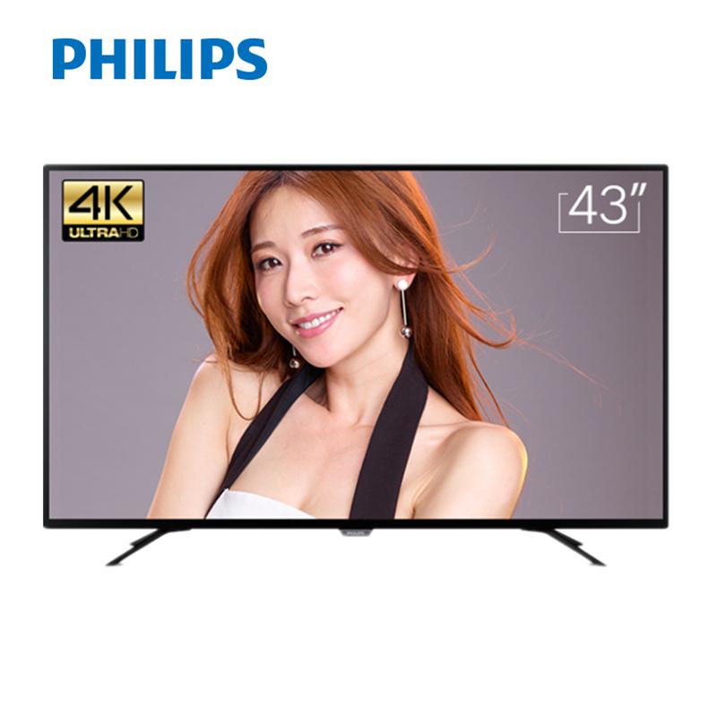 飞利浦 43PFF5252/T3 43英寸1080P人工智能wifi液晶平板电视机40