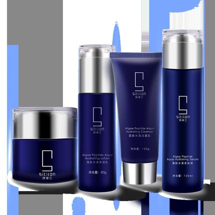 诗蒂兰藻肽护肤套装补水平衡水油