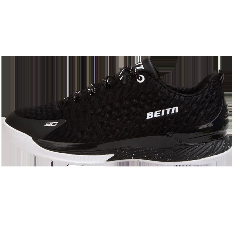 运动鞋高帮比赛鞋减震耐磨正品战靴