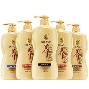 蒂花之秀洗发水男士女士正品去屑止痒控油柔顺修护补水护发素套装