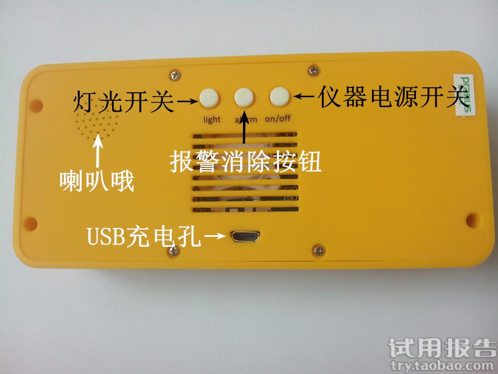 用甲醛检测仪实测房子各位置甲醛浓度