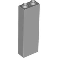 【S牌】拼插小顆粒積木零件 5高2孔1x2x5 2454 5片 NO.Y025