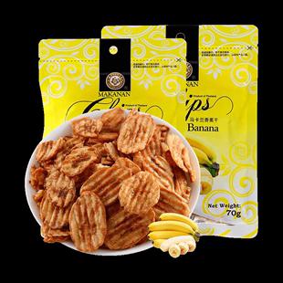 泰国马卡兰70g*2休闲香蕉干