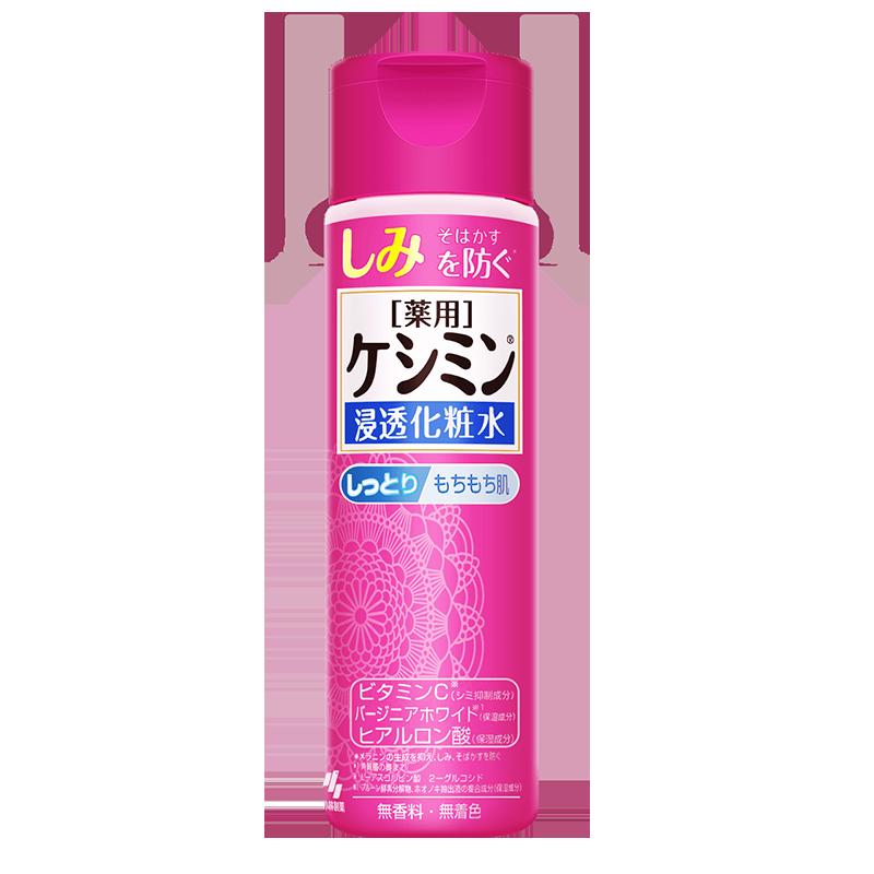 小林制药日本原装进口祛斑淡斑补水保湿护肤化妆水滋润型160ml