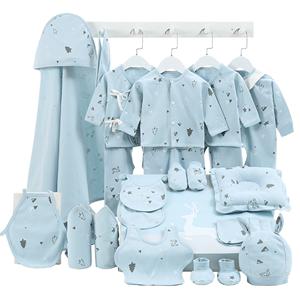新生儿礼盒套装纯棉婴儿衣服薄款用品刚出生初生满月夏季宝宝大全