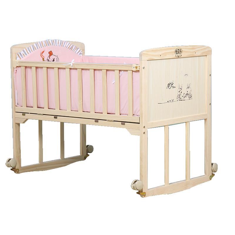 钰贝乐婴儿床实木无漆环保宝宝床儿童床新生儿拼接大床婴儿摇篮床