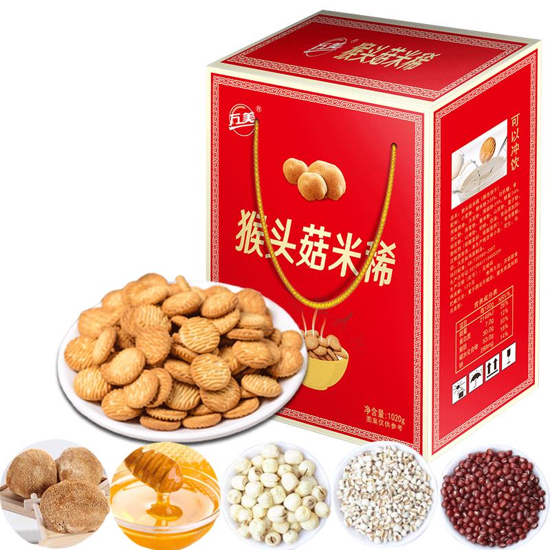网红美胃零食小吃猴菇饼干猴头菇饼猴头菇冲泡米稀早餐饼干整箱