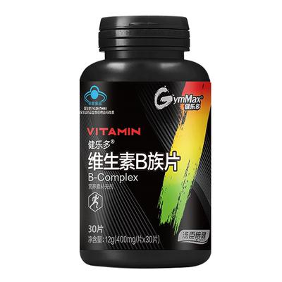 【健力多旗舰店】维生素B+维生素C60粒