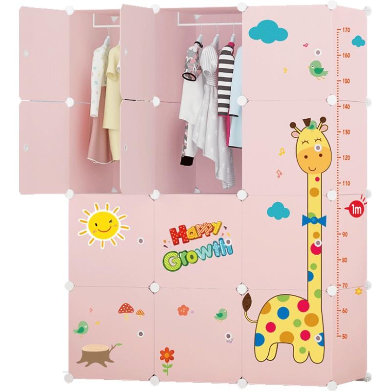 卡通经济型宝宝布艺塑料家用小衣橱怎么样
