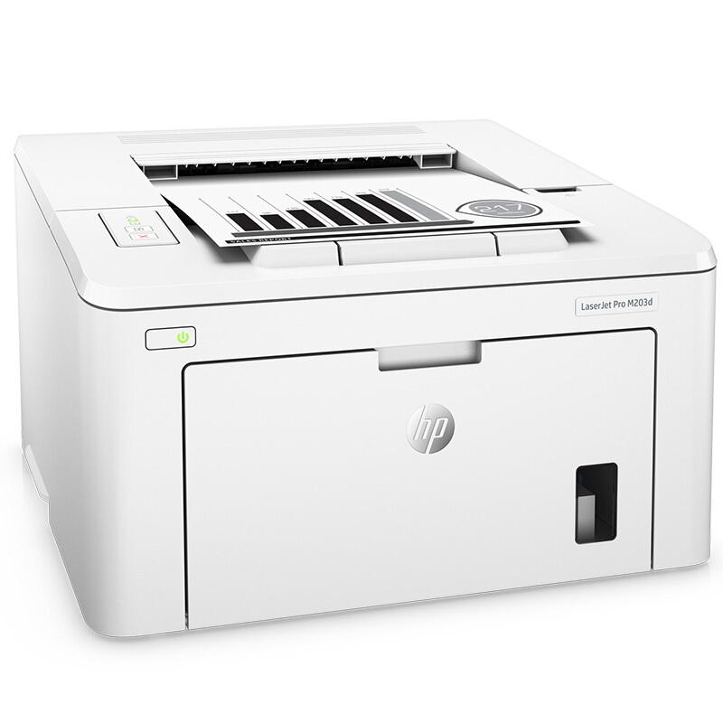 惠普(HP)LaserJet Pro M203d M203dn M203dw 黑白激光糖果派對現金賭錢軟件
