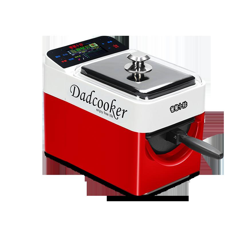 爸爸小炒全自动炒菜机器人智能炒菜机家用烹饪锅不沾无油烟炒货机